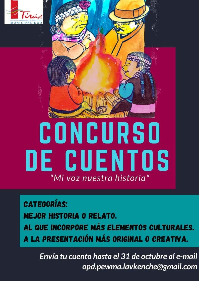 CONCURSO DE CUENTOS!!